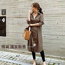 現貨  獨家販售 Bellee 正韓 有做一點小抓摺長袖排扣襯衫洋裝   (3色)【834527】預購