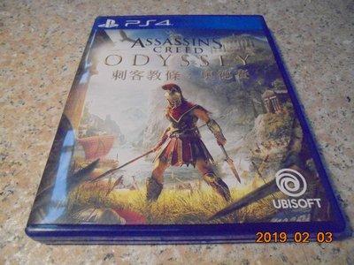 PS4 刺客教條-奧德賽 Assassin's Creed Odyssey 中文版 直購價1000元 桃園《蝦米小鋪》