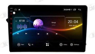 奧迪 AUDI A4(01-08) 2022年式最新版安卓11.0版八核6+128智能導航旗艦車機