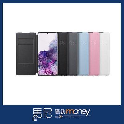 (免運)原廠皮套 三星 SAMSUNG Galaxy S20+ 5G LED 皮革翻頁式皮套/手機殼【馬尼】台南 東門店