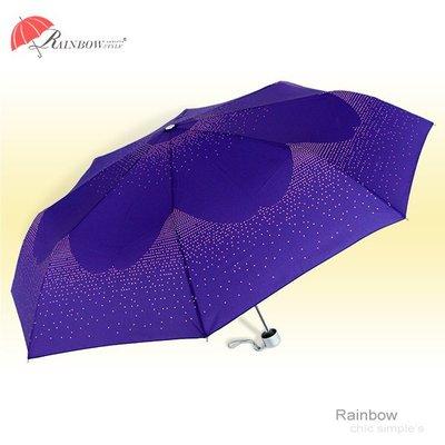【RainBow雨傘】Bling Bling 璀璨星辰-折疊傘(玫瑰紫) /防風傘手開傘陽傘洋傘折傘抗UV傘(2支免運)