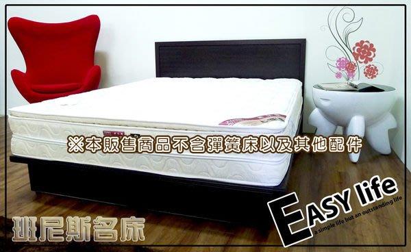 【班尼斯國際名床】‧安耐勇~超堅固6尺雙人加大台製六分木芯板床底+三分板床頭片