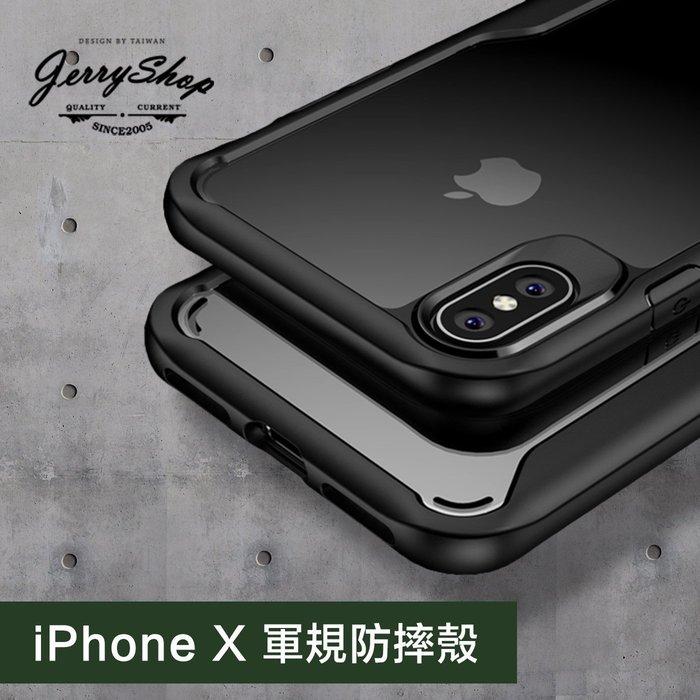手機殼 JerryShop【XCIP801】蘋果iPhone全系列軍規防摔殼(3色) iXS XR i8 i8s i7