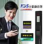 【東京數位】全新 錄音  K35 口袋超薄錄影錄...