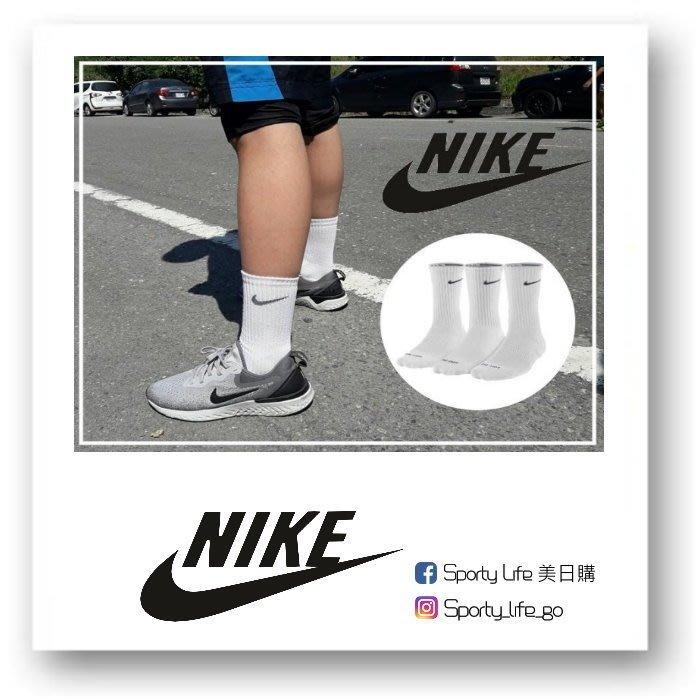 【SL美日購】NIKE Dri-Fit 白襪 加厚 長襪 白長襪 全白 灰勾 籃球襪 休閒襪 美國代購 socks