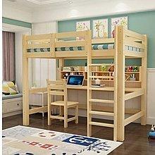 高架床 實木床 書桌 椅 組合床 單人床 書架 松木床 碌架床 租房 劏房 公屋 居屋 私樓 191010tr12