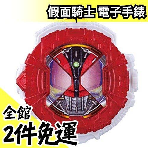 日版 BANDAI 假面騎士 ZI-O 時王 變身道具 DX 電王 錶頭 電子手錶 聲光效果【水貨碼頭】