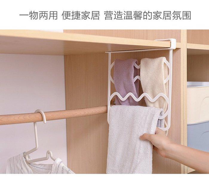 暖暖本舖 五金百貨大批發 分層隔板 衣櫃隔板 衣櫥分隔架 分類收納架 書架 廚房收納架 分割架