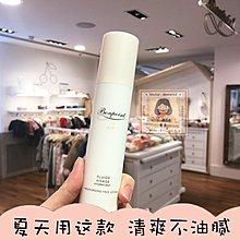 inkorea美妝正品代購 免運 法國正品 bonpoint乳   寶寶 嬰兒 兒童 孕婦 bp面霜