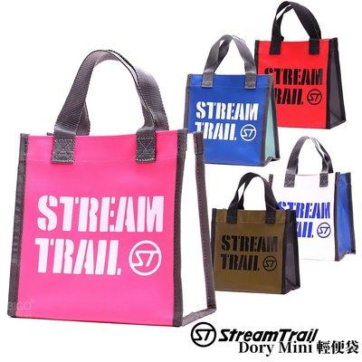 日本潮流〞Dory Mini輕便袋《Stream Trail》袋子包包 手提袋 單肩袋 側背袋 外出袋 購物袋 便當袋