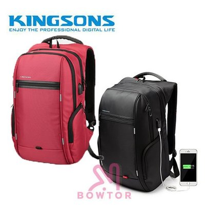光華商場。包你個頭【Kingsons】15.6吋短版 雙層拉鍊 防盜 雙肩背 防水 後背 電腦包 黑、紅 KS3144