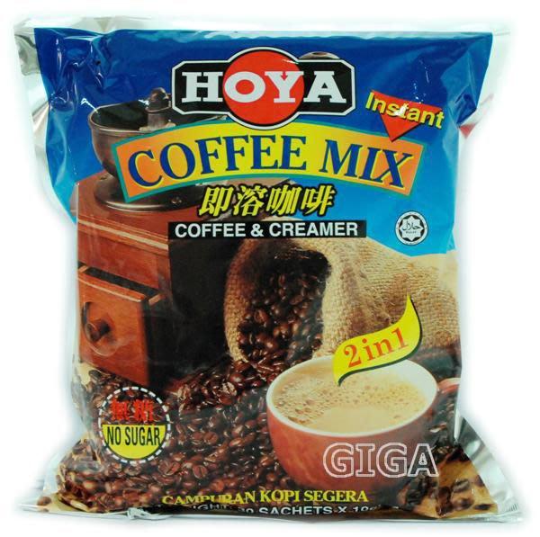 【吉嘉食品】HOYA二合一即溶咖啡 每包10g*30小包[#1]{5E101-1}
