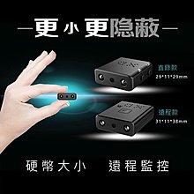 1080P 無線WIFI超高清微型攝像頭袖珍智能夜視迷你小形錄像機遠程監控器網路攝影機針孔攝影機監視器迷你攝影機偽裝攝影