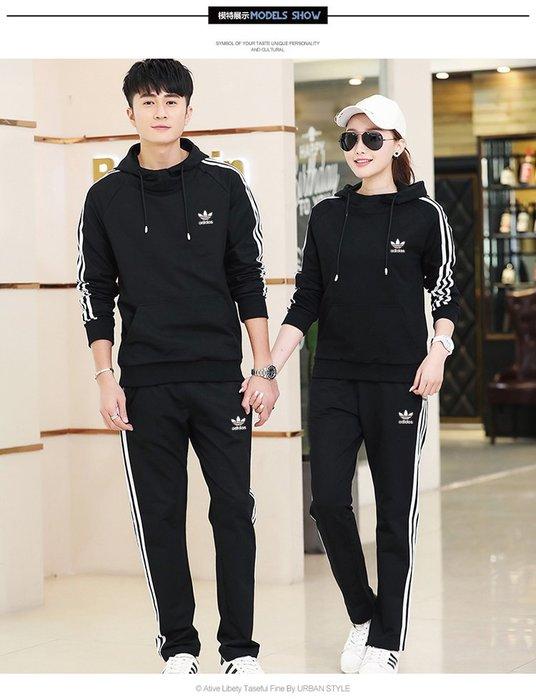 【代購】☆ 品牌adidas☆經典情侶款(女)連帽長T+長褲運動休閒二件式套裝