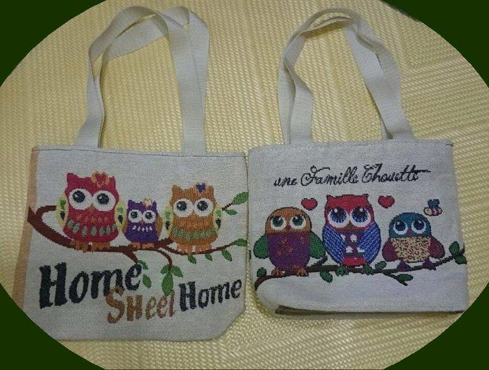 【螢螢傢飾】貓頭鷹 守護神鳥 手提托特便當包, 純棉布包, 化妝包,手拿包,收納袋