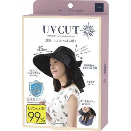 日本防曬帽清涼透氣吸汗防紫外線抗UV防嗮圓頂寬檐女士防風遮陽帽