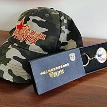 驻港部隊紀念帽,及襟章鎖匙扣