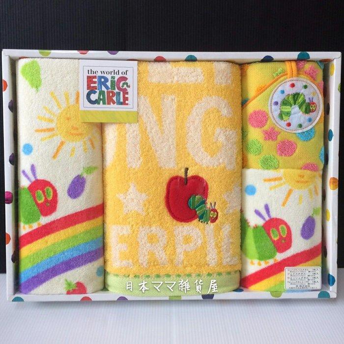 日本帶回 好餓的毛毛蟲禮盒-浴巾、毛巾、方巾*2