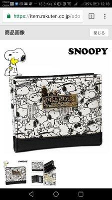 萌貓小店 日本直送-日本直送Snoopy系列銀包スヌーピー 二つ折り財布 白