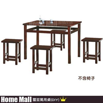 HOME MALL~3尺璽至方形(90公分)萬用桌 $2500~(自取價)5S