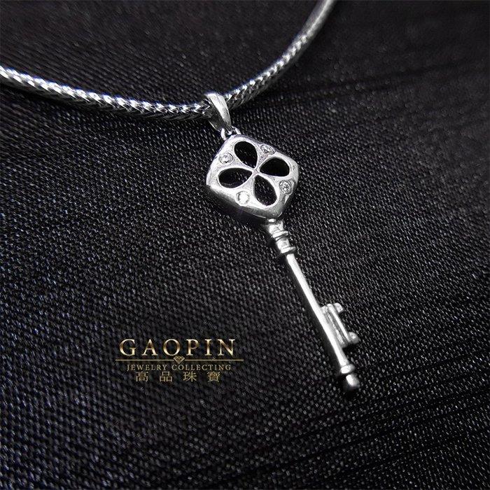 【高品珠寶】18K 設計款《幸運草》鑽石墜子 真金真鑽 情人節禮物 生日禮物 1280