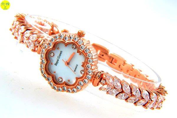 @(六四三精品)@ROYAL(真品)爪鑲鑽錶.花型錶殼..爪鑲晶鑽錶帶.18K玫瑰金式