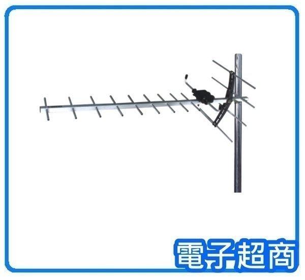 【電子超商】全新 PX大通 UA-2 UHF鋁合金14節天線 數位天線 魚骨天線