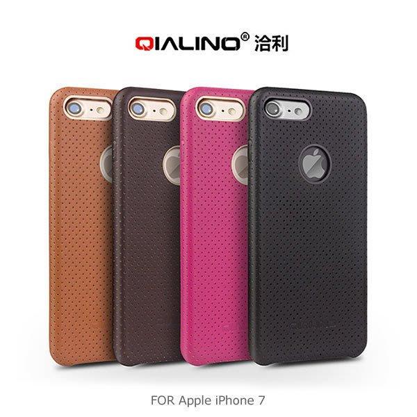 --庫米--QIALINO 洽利 Apple iPhone7 / 7 Plus 商務真皮背蓋 真皮 保護套 背蓋