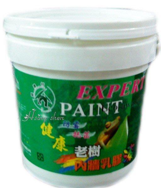 【( *^_^* ) 新盛油漆行】環保綠建材 老樹內牆 乳膠漆 幾乎無漆味 VOC降至近零 SGS  防霉抗菌