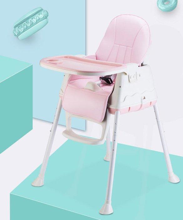 寶寶安全餐椅-嬰兒餐椅 兒童椅餐 多功能餐椅 可伸縮餐椅_☆找好物FINDGOODS☆