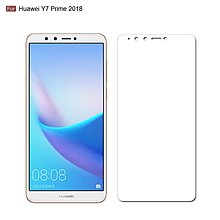 Huawei Y7 Prime 2018 熒幕全覆蓋鋼化玻璃保護貼