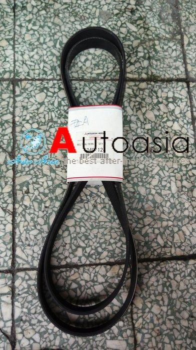 日本 三菱 ASX 正廠 綜合皮帶 發電機皮帶 6PK2105