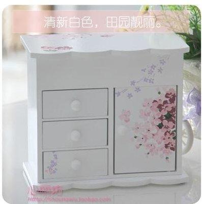 【優上】小巧木質首飾盒子 韓國田園歐式公主飾品盒收納珠寶箱子