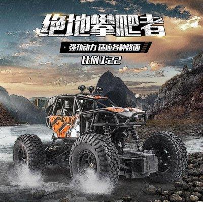 送電池 四驅遙控車 耐摔 遙控車 高速攀爬車越野車 模型賽車 遙控汽車 汽車玩具 生日禮物11214