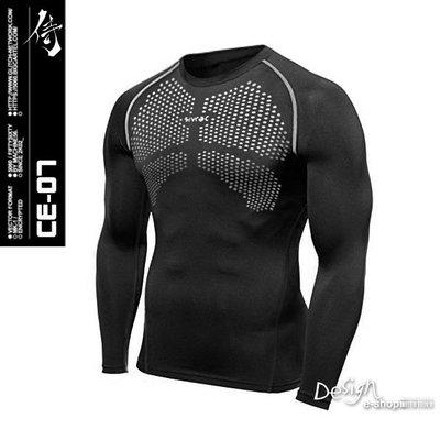 [ eShop] 台灣製 彈力吸濕排汗 調控溫度運動長袖緊身衣[CE-07]
