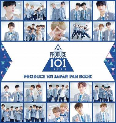 特價預購 PRODUCE 101 JAPAN FAN BOOK (日版Amazon限定封面版) 最新 2019航空版