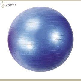 【VITASTYLE】防爆抗力球、直徑65cm、藍色【台灣製】