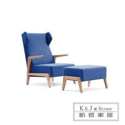 【免運】北歐風BOOMERANG CHILL (S329) 複刻版 /餐椅/書桌椅/實木椅※凱哲家居※