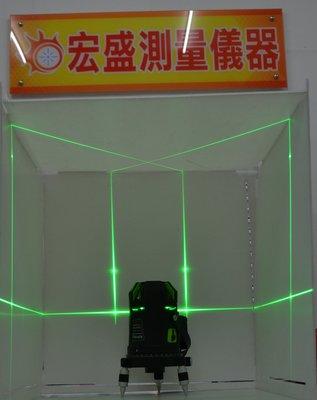 【宏盛測量儀器】福田FUKUDA EK-799G水平儀/墨線儀真綠光八線八點(1.8米腳架+接收器+鋰電池2) 來電特價
