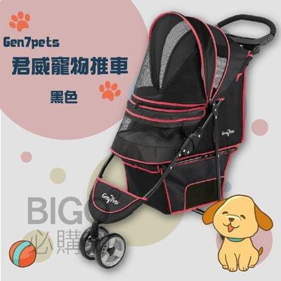 【寵物嚴選】Gen7pets君威寵物推車-黑色 外出 推車 毛孩 大容量置物籃 透氣網窗 寵物扣繩 輕便 外出籠