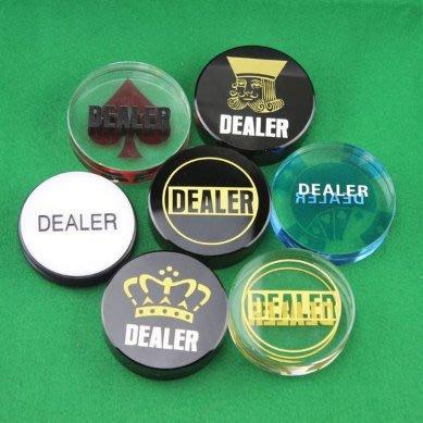 Dealer 牌 黑水晶 透明 壓牌 莊碼 德州撲克 使用