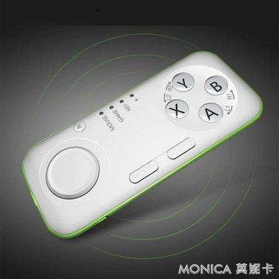 迷你小型充電遊戲手柄無線藍芽自拍器電子翻書音樂鼠標魔