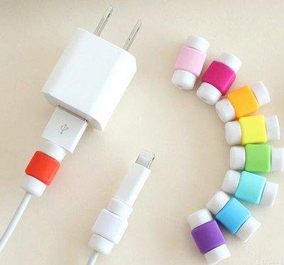 【超取整組170】Apple iPhone 6s i線套 耳機線 繞線器 USB 保護充電線 混發不挑色 一組二十個