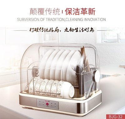 『多寶格調』 加消毒櫃小型瀝水304不銹鋼帶蓋烘碗機收納盒置物架保潔櫃 名購居家-253}