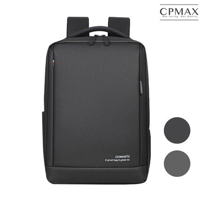 CPMAX 商務後背包 大容量電腦包 防水雙肩背包 後背包 背包 防水電腦包 筆電包 大容量背包 電腦背包 H167