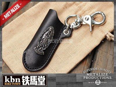 ☆KBN☆鐵馬堂 METALIZE Blessed Virgin Mary 聖母打火機套 真牛皮設計 黑皮金屬銀