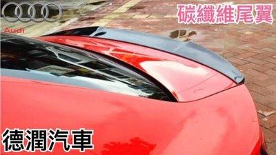 ☆【AUDI S3/A3/RS3 sedan/轎車款 碳纖維/卡夢/carbon空氣動力尾翼】╭☆另有A4/A5/A6