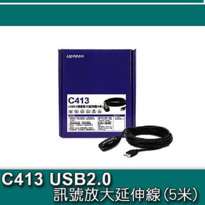 【開心驛站】UPMOST 登昌恆 C413 USB2.0 訊號放大 延伸線 (5米)