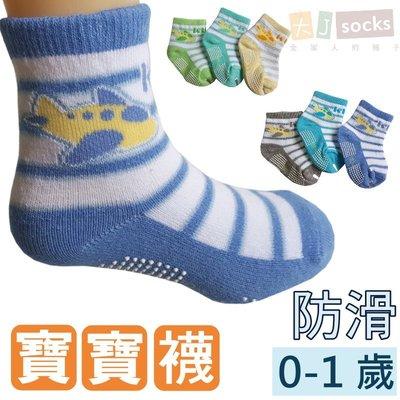 O-111-1 飛機-防滑寶寶襪【大J襪庫】6雙240元-0-1歲男女寶寶-嬰兒襪純棉襪-可愛初生兒襪保暖襪防滑襪-台灣