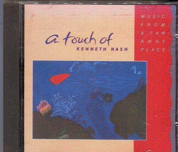 【塵封音樂盒】Kenneth Nash - A Touch of Kenneth Nash